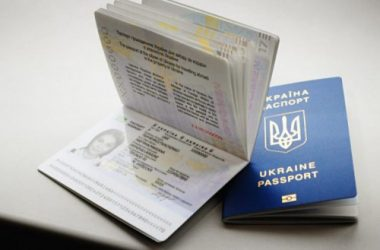 Бажаєте надійно оформити документи за кордон - звертайтеся до Державної міграційної служби | Корабелов.ИНФО image 1