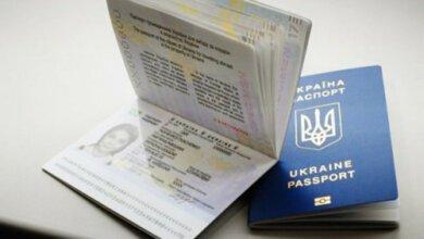 Photo of Бажаєте надійно оформити документи за кордон — звертайтеся до Державної міграційної служби