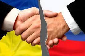 Украина разорвала программу экономического сотрудничества с Россией | Корабелов.ИНФО