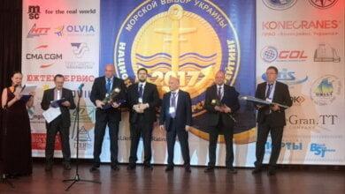 В номінації «Золота тонна» Національного морського рейтингу України перемогу здобуло Миколаївське ДП «СК «Ольвія» | Корабелов.ИНФО image 1