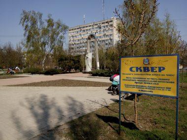 Дерибан-команда панікує. Міськрада подала касацію у справі антинародного зонування, бо в Миколаєві вільної землі для дерибану не лишилося!