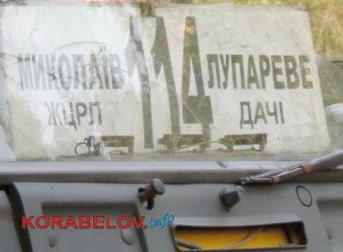 После шантажа Инги Шаповаловой ОГА расторгла договор с фирмой «Алан-Техно» из-за ее многочисленных нарушений