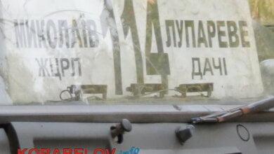 После шантажа Инги Шаповаловой ОГА расторгла договор с фирмой «Алан-Техно» из-за ее многочисленных нарушений | Корабелов.ИНФО image 2