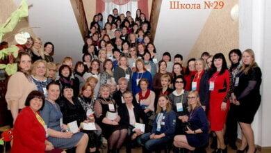 Лідерство і щастя: як поєднати їх у Новій українській школі - в Корабельному районі ділилися досвідом 140 освітян з 11 областей | Корабелов.ИНФО image 6