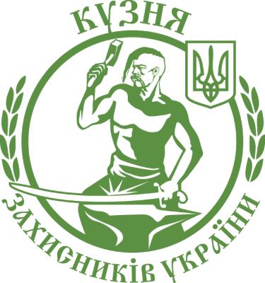 """Школа в Корабельному районі долучилася до заходу """"Кузня захисників України"""""""
