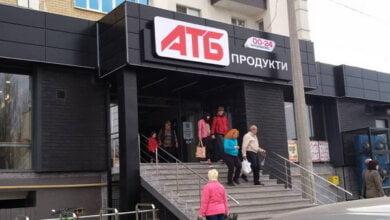 Photo of «После 20:00 прячут тележки», — житель Корабельного района Николаева о местном супермаркете