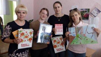 Photo of Молодежная организация ГП «СК «Ольвия» в рамках недели охраны труда провела конкурс для особенных детей