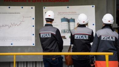 Photo of «Русал» в апреле сократил экспорт алюминия на 70%