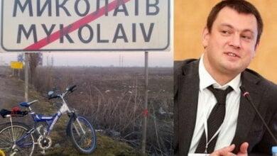 Photo of «Город моего детства умирает», — выпускник Николаевского экономического лицея из Корабельного района