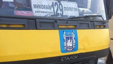 Николаевская ОГА разорвала еще один договор с перевозчиком «Алан-Техно» | Корабелов.ИНФО