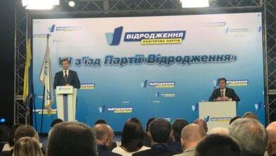 Поиск кандидата в Президенты Украины начала партия «Відродження», представив стратегию «Собственный путь»   Корабелов.ИНФО