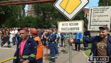 Photo of «Зарплата 1000 евро и соблюдение договоренностей»: в Кривом Роге бастуют работники «АрселорМиттал»