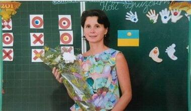 Вчителька з Корабельного району Миколаєва перемогла у міському конкурсі «Класний керівник – 2018»