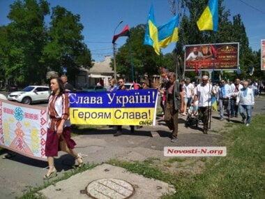 Традиционный парад вышиванок состоялся в Николаеве