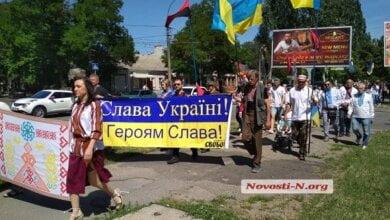 Традиционный парад вышиванок состоялся в Николаеве | Корабелов.ИНФО image 6