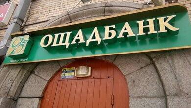 Корабельный отдел полиции подозревает сотрудницу банка в хищении более 100 тыс. грн соцвыплат для пенсионеров | Корабелов.ИНФО