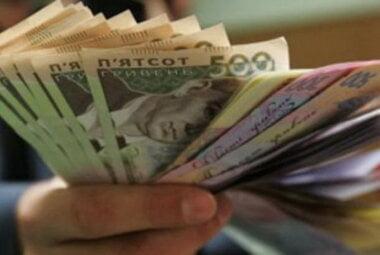 Кому на Николаевщине предлагают самую высокую зарплату? Топ-5 вакансий