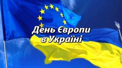 Photo of День Европы в Николаеве: куда сходить?