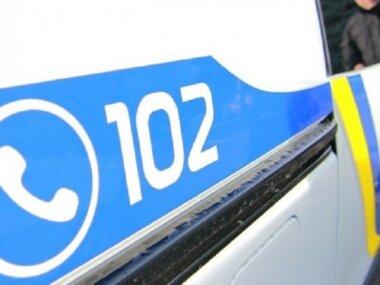 """номер """"102"""""""