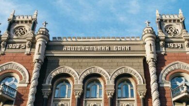 В апреле международные резервы Украины выросли на $229 миллионов | Корабелов.ИНФО