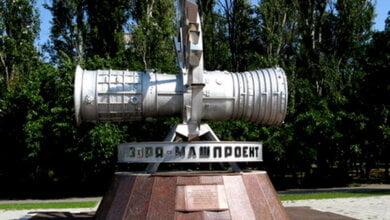 """монумент """"Зоря""""-""""Машпроект"""""""