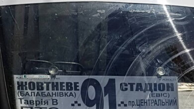 """""""Пропускайте её, не портите себе кровь"""", - николаевцы снова жалуются на """"маршрутку"""" №91 и ее водителя   Корабелов.ИНФО image 2"""