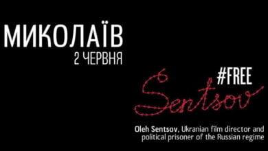 Студенты из академии лидерства в Корабельном районе объявят голодовку в поддержку пленников режима Путина | Корабелов.ИНФО