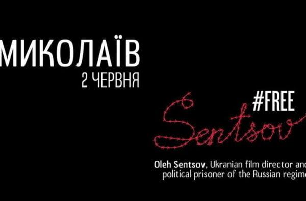 Студенты из академии лидерства в Корабельном районе объявят голодовку в поддержку пленников режима Путина   Корабелов.ИНФО