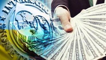 Украина выплатила МВФ майский транш в размере $368 млн | Корабелов.ИНФО