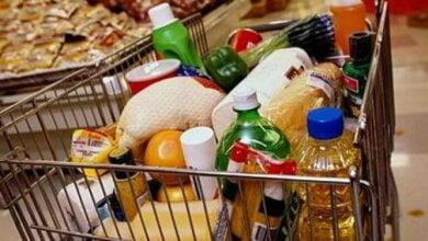 В Украине снизились цены на основные продукты | Корабелов.ИНФО