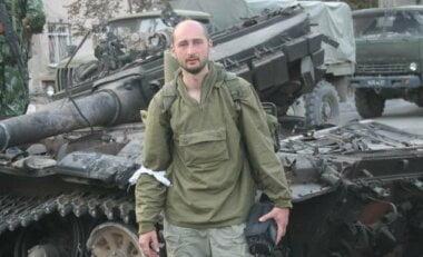 В Киеве стреляли в оппозиционного российского журналиста Аркадия Бабченко