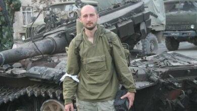 В Киеве стреляли в оппозиционного российского журналиста Аркадия Бабченко | Корабелов.ИНФО