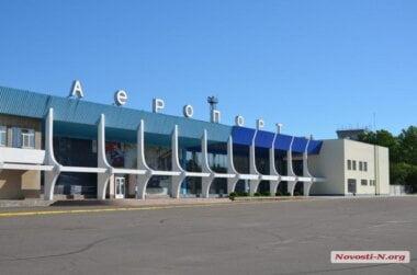 «Киев, Стамбул, Анталия» – новый руководитель Николаевского аэропорта прогнозирует скорый запуск рейсов