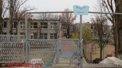 Photo of В Николаеве хотят закрыть спецшколу для особенных детей, а учеников перевести «к черту на кулички» — в Корабельный район