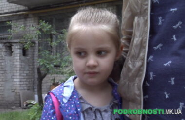 На 5-летнюю девочку в Николаеве напала собака, ребенок остался со шрамом и психологической травмой (Видео)