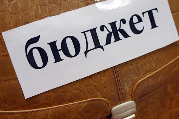 Photo of Премьер анонсировал пересмотр госбюджета Украины на 2020 год уже весной