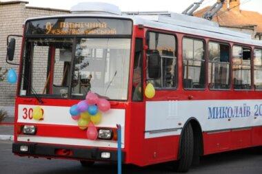 Исполком планирует увеличить стоимость проезда в электротранспорте г. Николаева уже с 8 июня