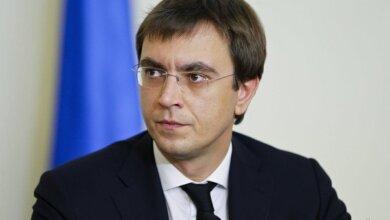 Министр Омелян назвал «слишком высокой» среднюю стоимость ремонта дорог в Николаевской области   Корабелов.ИНФО