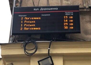 Сенкевич пообещал установить табло на остановках в Николаеве с указанием времени прибытия «маршруток»