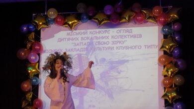 Photo of «Запали свою зірку»: вихованці палацу культури «Корабельний» взяли участь у міському вокальному конкурсі