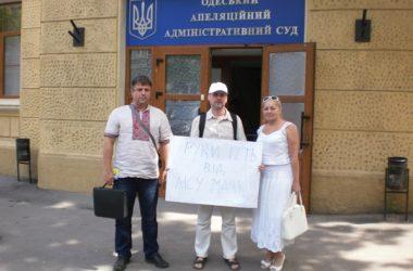 """Майданівці в Одесі у """"справі Вадатурського"""""""