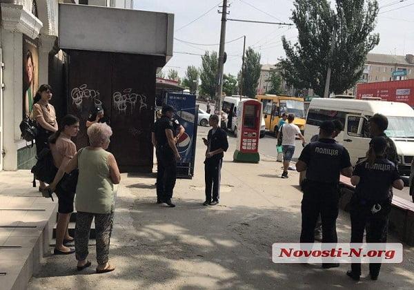 В Николаеве участник АТО перевозил в «маршрутке» боевую мину