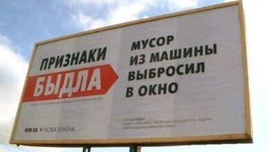 «Николаев недополучил 50 тыс грн» – в мэрии выявили предпринимателя, вравшего о размещении социальной рекламы | Корабелов.ИНФО image 1