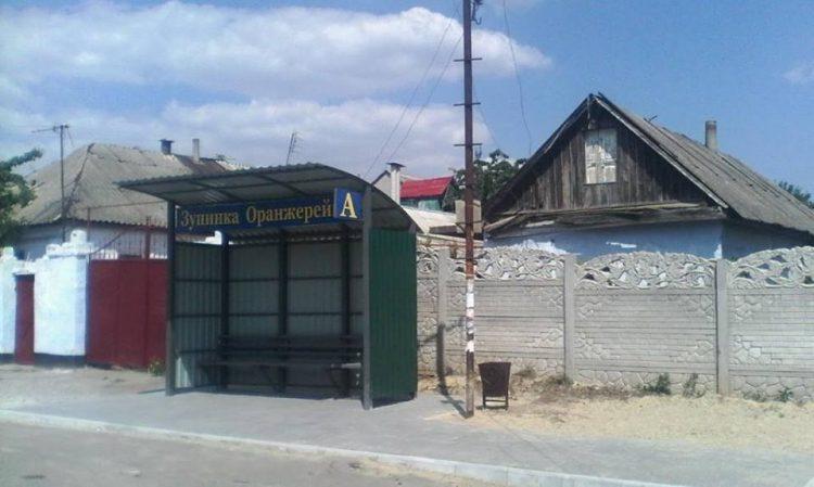остановка по ул. Оранжерейной в Корабельном районе