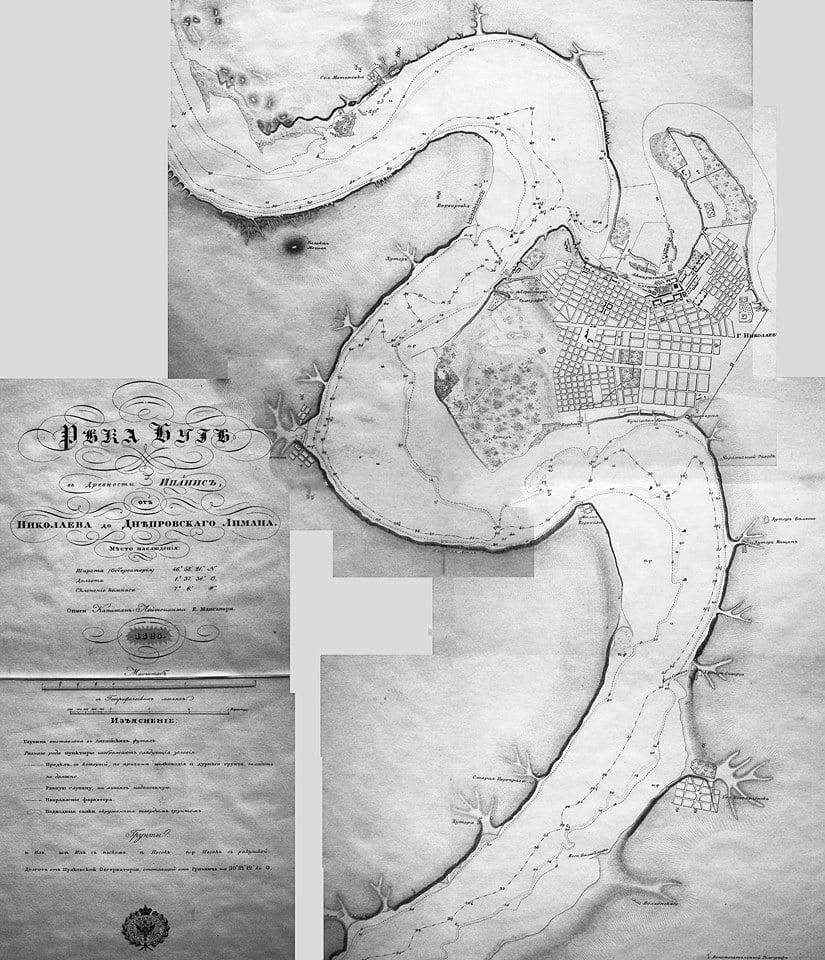 """карта """"Ріка Буг"""" з позначенням старої пристані"""