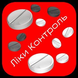 Чем лечитесь? Минздрав запустил мобильное приложение для проверки назначенных лекарств