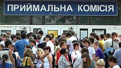 Со 2 июля - начало вступительной кампании в вузы Украины | Корабелов.ИНФО