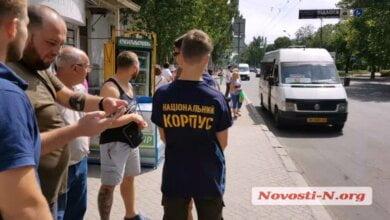 Photo of «Сенкевич снова оказался пустозвоном»: GPS-трекинг «маршруток» в Николаеве так и не работает, а цены на проезд уже подняты
