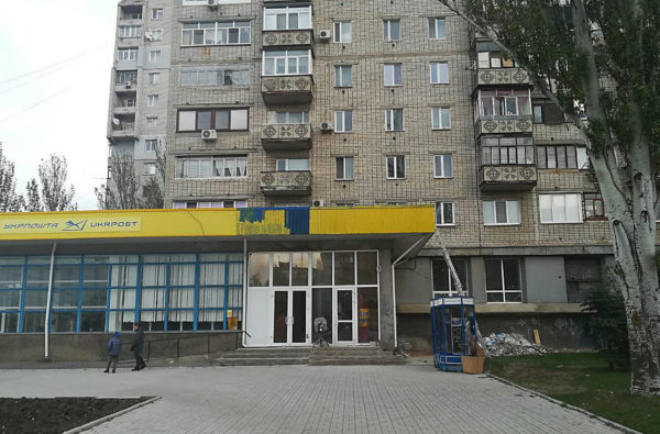 Photo of Приміщення у житлових будинках Корабельного району КП «ДЄЗ «Океан» здає в оренду та хоче оцінити їх вартість