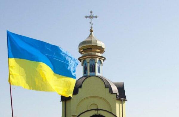 Киевская идея и украинская автокефалия | Корабелов.ИНФО